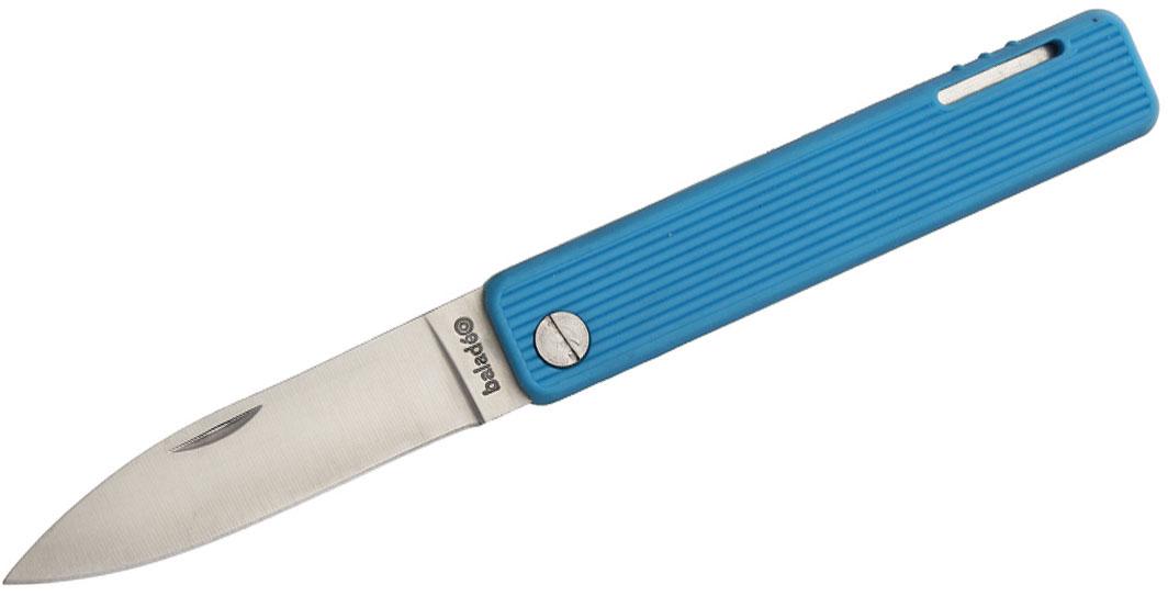 Baladeo Papagayo Folding Knife 2.875 inch Satin Blade, Turquoise TPE Handles