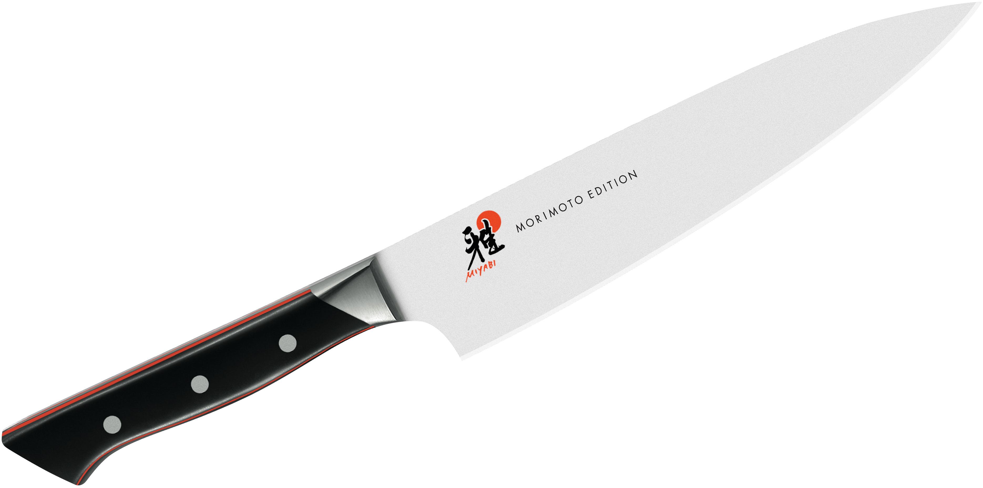 Zwilling J A Henckels Miyabi Red 600s Morimoto 8 Quot Chef S