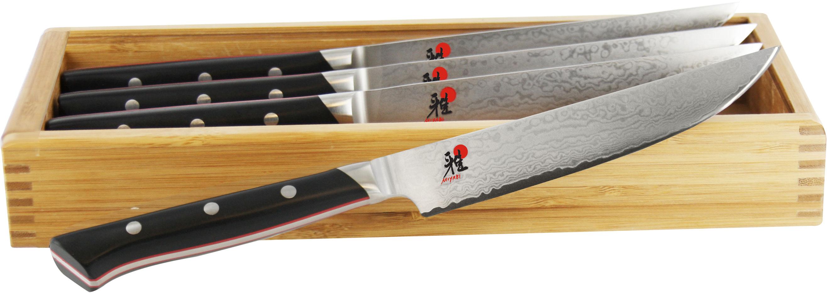 Zwilling J.A. Henckels Miyabi Fusion 600D Morimoto 4 Piece Steak Set